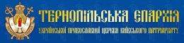 Інформаційний портал Тернопільської єпархії УПЦ Київського патріархату